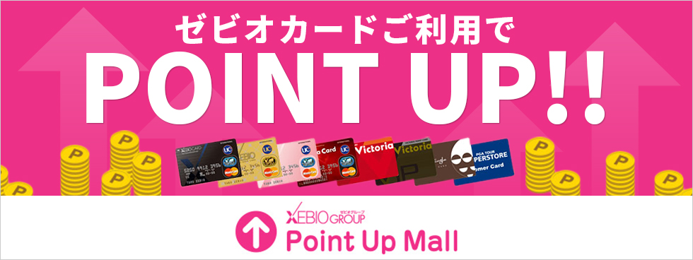 Point Up Mall