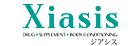 コンディショニングサポート<br>Xiasis