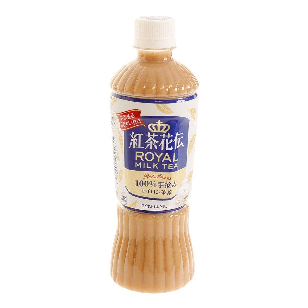 紅茶花伝 P470 ロイヤルミルクティー