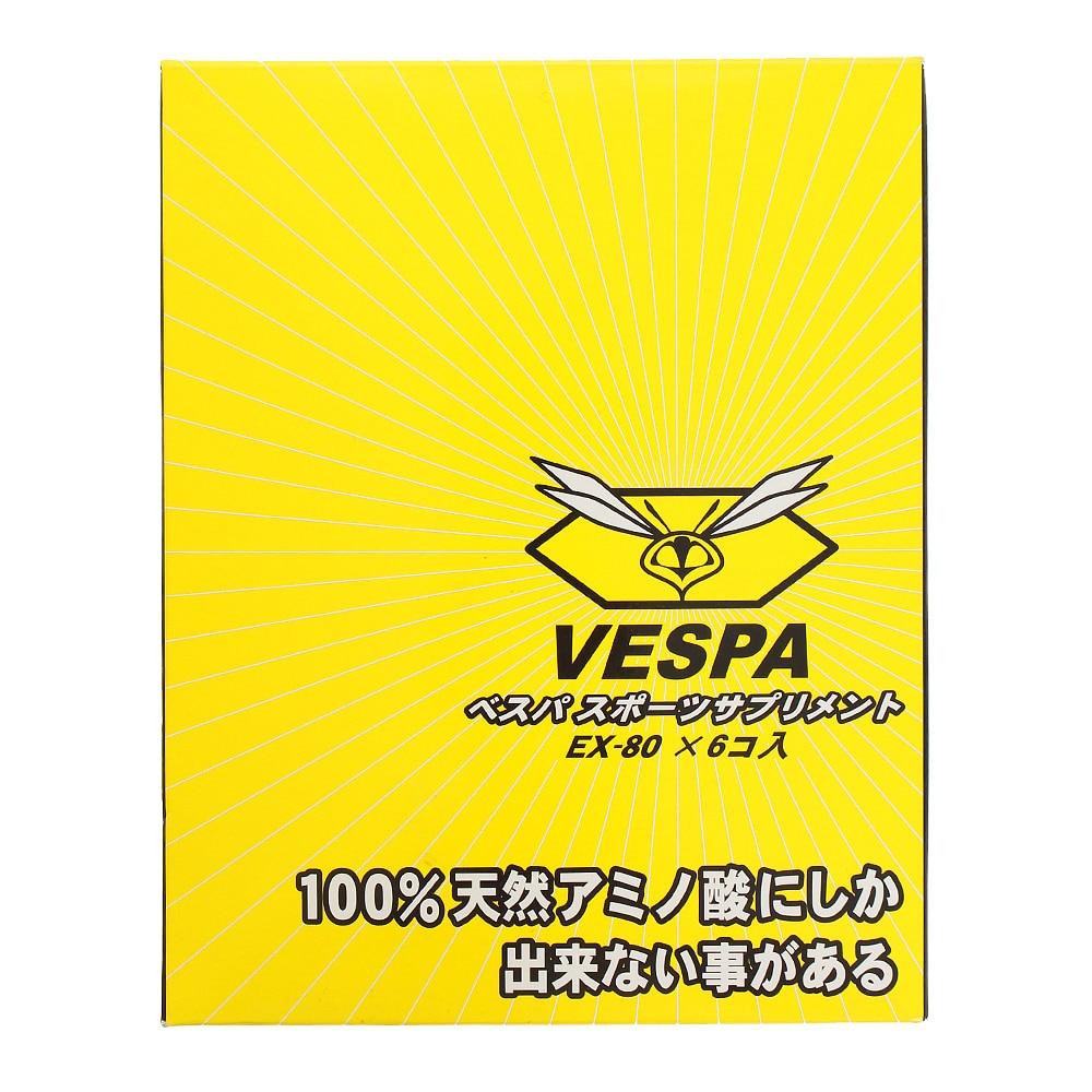 VESPA 80 6個入り VESPA80