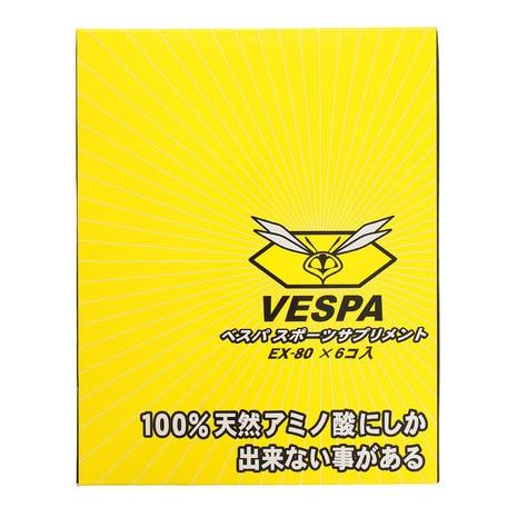 <ゼビオ> VESPA 80 6個入り VESPA80画像