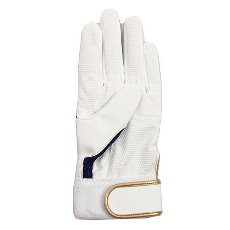 守備用手袋 片手用 0205 WTAFG0205LEFT