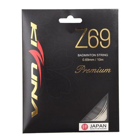 バトミントンストリング 超耐久 Z69 プレミアム WHT