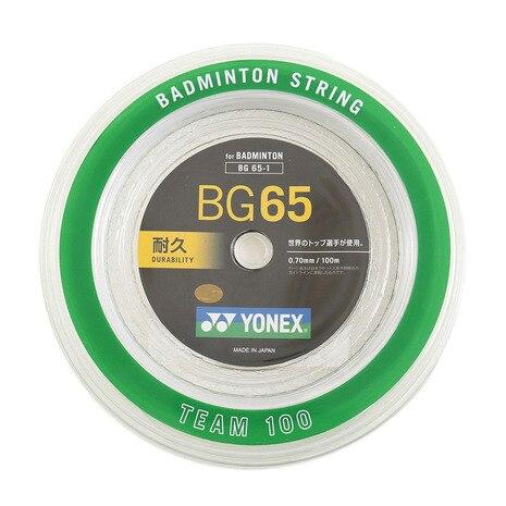 バトミントンストリング ミクロン65 BG65-1-011