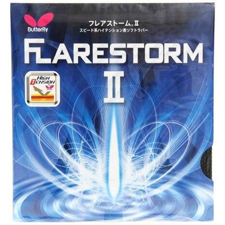 フレアストーム 2 黒 表ソフト 00380