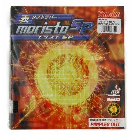 モリストSP BLK NR-8670