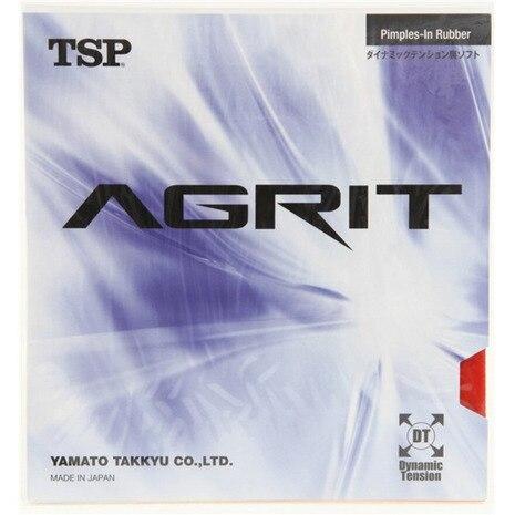 アグリット 赤 裏ソフト 20016