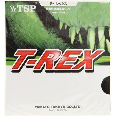 T-REX 黒 裏ソフト 20861
