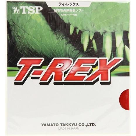 <ゼビオ> T-REX 赤 裏ソフト 20861画像