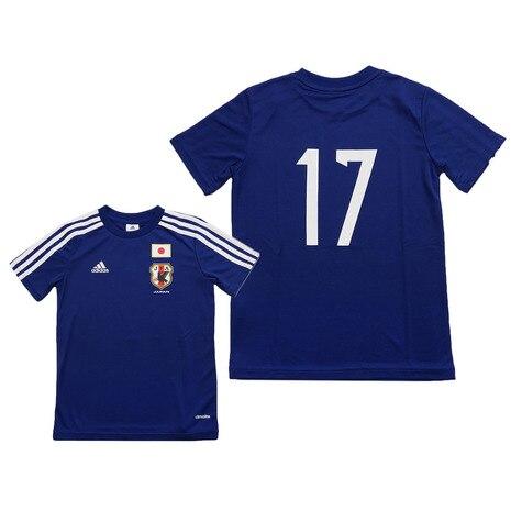 ジュニア サッカー日本代表 ホーム レプリカTシャツ No17 IKF61-D08809