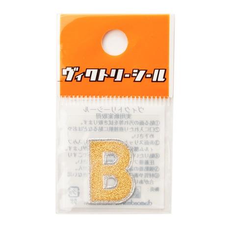 ヴィクトリーシール DV001-26-B