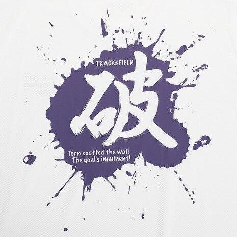 ドライプラス 文字入りTシャツ 771G6ES3446WHT