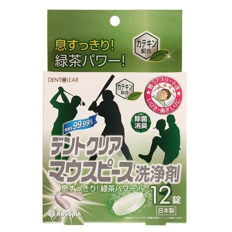 <ゼビオ> デントクリア マウスピース 洗浄剤 12錠 K7037画像