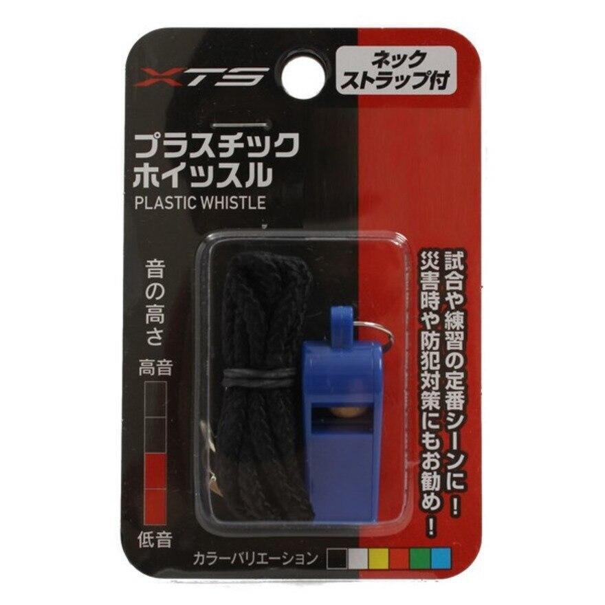 【セール実施中】プラスチックホイッスル 784G4UX001BLU