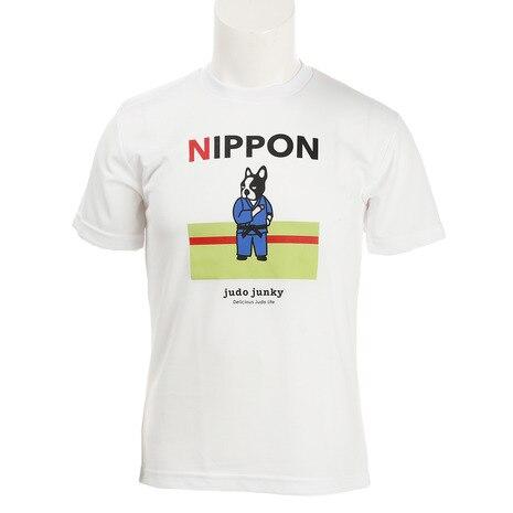 柔道 Tシャツ CP16406-1