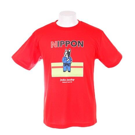 DryTシャツ YAWARA+3 CP16406-26