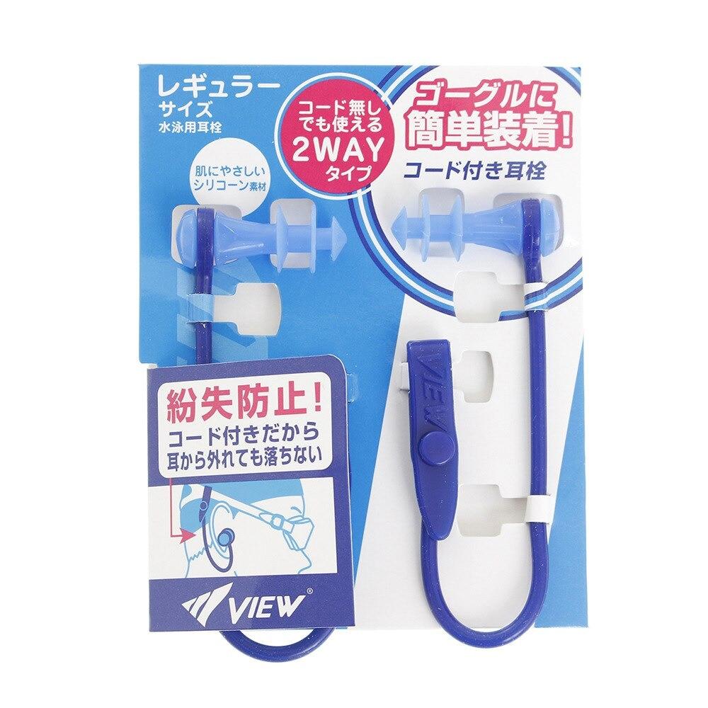 【セール実施中】コード付き 耳栓 VA1201 BL
