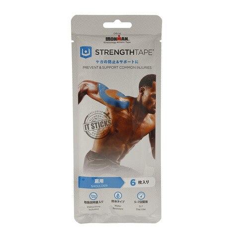 STRENGTH テープ 肩用 6300-SHLDR-J