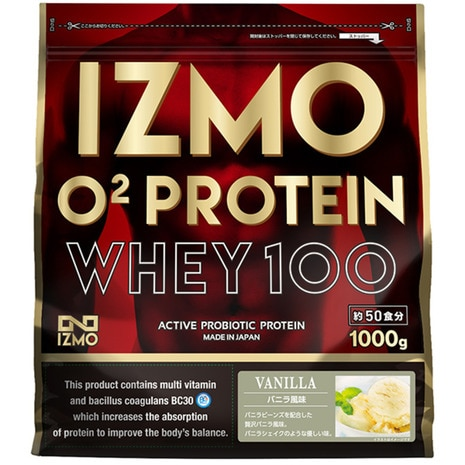 IZMO O2 プロテインホエイ100 バニラ風味 1000g