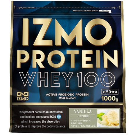 IZMO プロテインホエイ100 バニラ風味 1000g