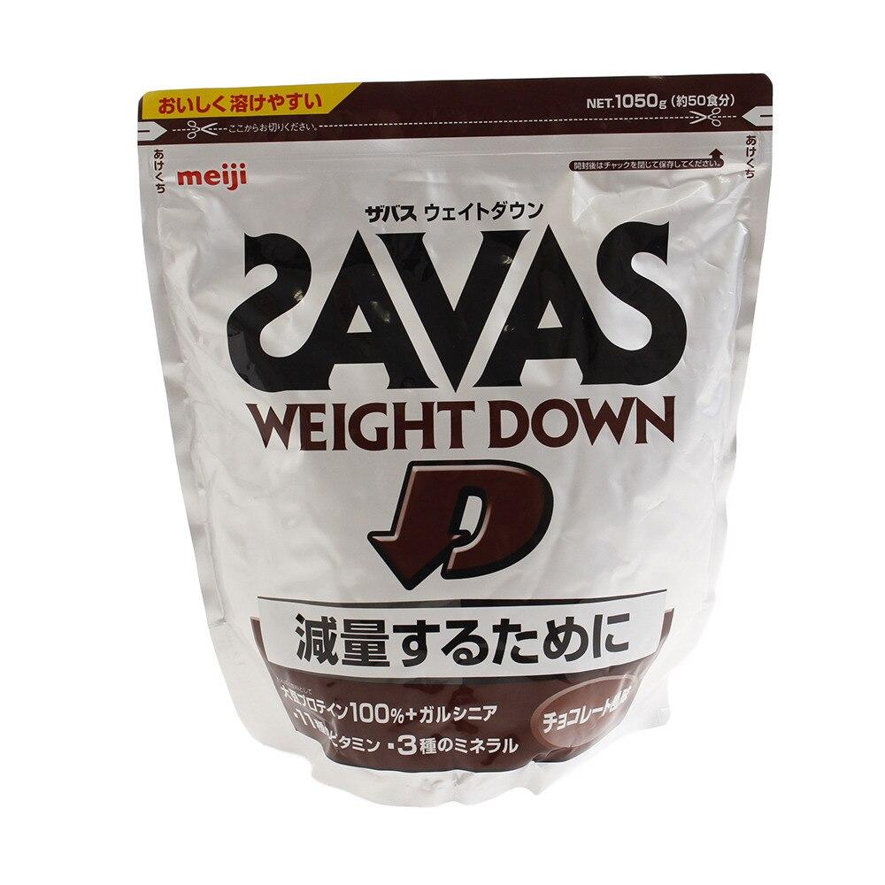 【オンライン期間限定20%OFF】ウェイトダウン チョコレート 約50食分 CZ7049