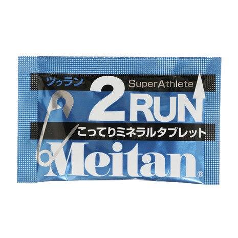 ツゥラン(2RUN) 5611