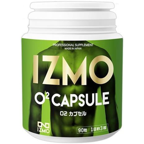 IZMO O2 カプセル 90粒