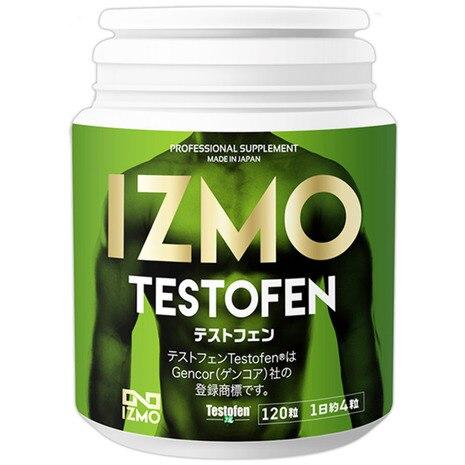 IZMO テストフェン 120粒