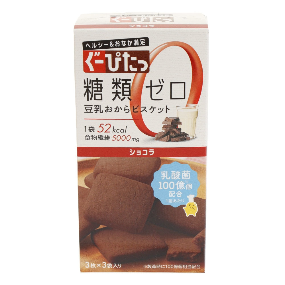 豆乳おからビスケット ショコラ GPT701260