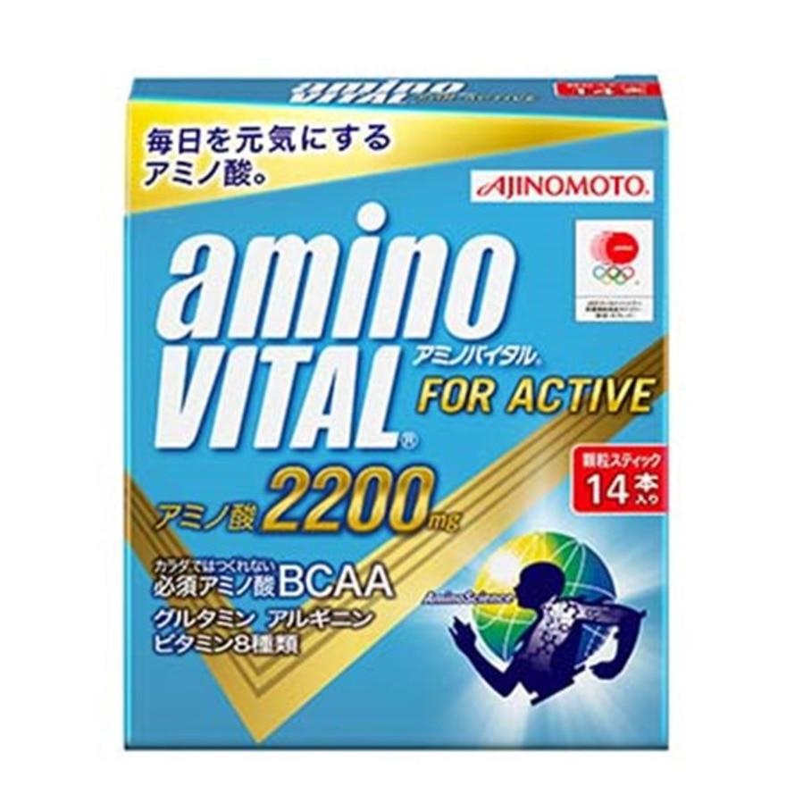 【セール実施中】【送料無料】アミノバイタル 14本入箱