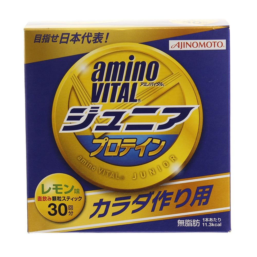 【セール実施中】【送料無料】ジュニア アミノバイタル プロテイン レモン味 30本入り