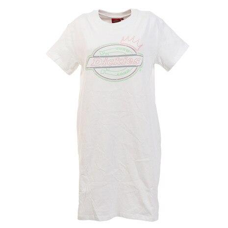 Shop Nike Short Sleeve Swoosh Tent T Shirt In Weiß