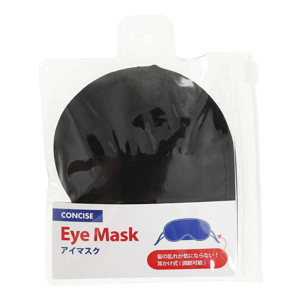 アイマスク ツイルタイプ BLK CON16514