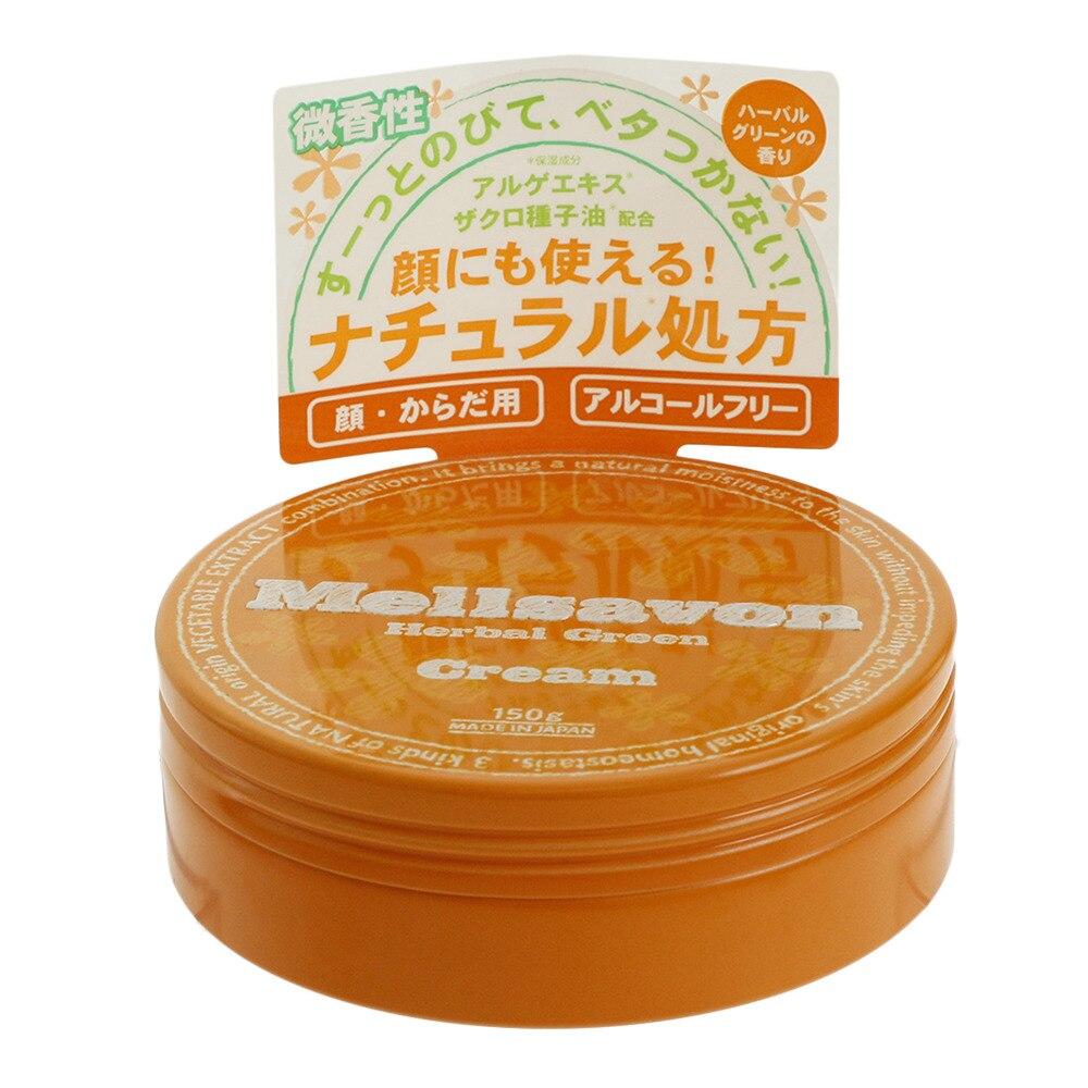 【セール実施中】メルサボンスキンケアクリーム HG 150g