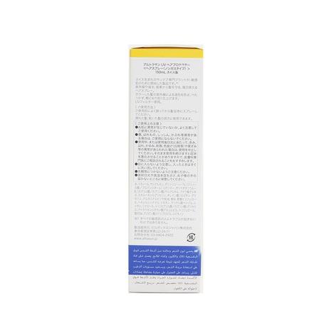UVヘアプロテクター 100ml 2414