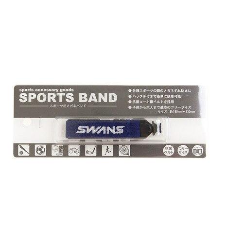 スポーツバンド A-63 BLU