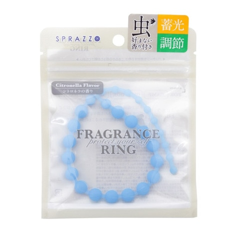 フレグランスリング Fragrance Ring 913Z6CM3052 防虫 蓄光 長さ調節タイプ