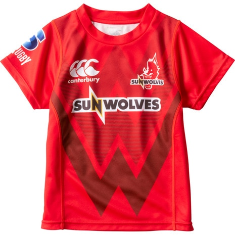 SUNWOLVES KIDS REPLICA RGJ39094