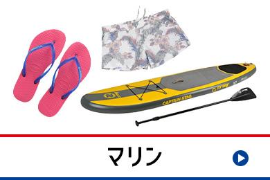 ゼビスポ祭×ヴィクトリアサーフ&スノー