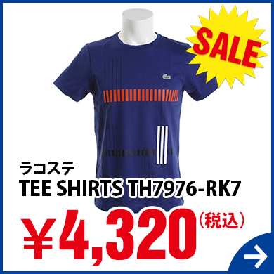 ラコステ TEE SHIRTS TH7976-RK7
