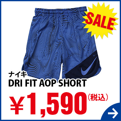 ナイキ DRI FIT AOP SHORT